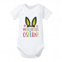 Babybody Modell: Dies ist mein erstes Ostern!