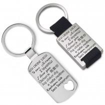 Metall Schlüsselanhänger - Ich liebe dich - Weltweit