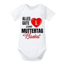 """Babybody: Alles gute zum """"Wunschzahl"""" Muttertag Mama"""