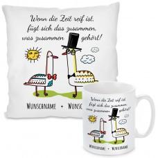 Kissen oder Tasse: Wenn die Zeit reif ist... (personalisierbar)
